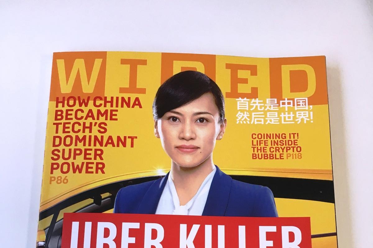 thewiredshopper.com